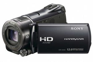 HDRCX550V