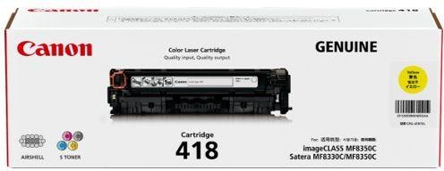 Canon CART418Y Yellow Ink Cartridge