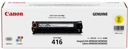 Canon CART416Y Yellow Ink Cartridge