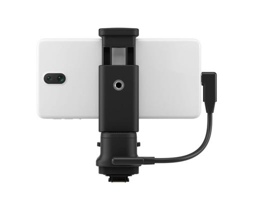 Canon AD-P1 Smartphone Link Adapter Android