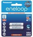 Panasonic Eneloop AAA 800mAh - 2 Pack Batteries Pre-Charged