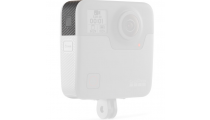 GoPro Replacement Door (HERO 7 White)