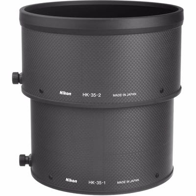 Nikon HK-35 Lens Case