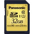 Panasonic 32GB SDHC Class 10 Memory Card w/ Ultra High Write Speed