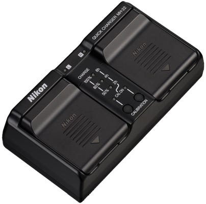 Nikon MH-22 (AS) Quick Charger